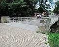 Daljinar bridge in Vrnjacka Banja.jpg
