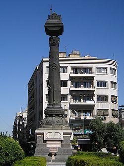 Almarja Square in downtown Damascus