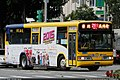 Danan Bus 510-FL with Taipei New Year's Eve Party ad 20141130.jpg