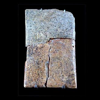 Danel - Tablet bearing part of the Danel epic (Musée du Louvre)