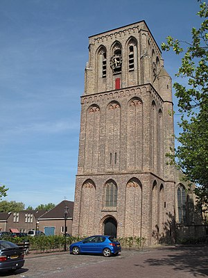 De Lier - church: de Lierse Dom