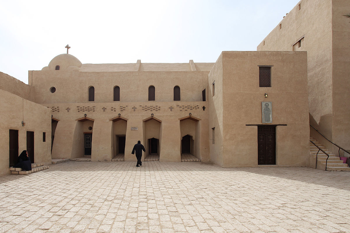 Image result for Monastery of St. Samuel the Confessor, egypt, Photos