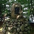 Denkmal Gefecht bei Mölln 1813 Lützower Jäger 01.JPG