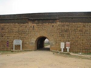 Devanahalli Fort - Fort entrance