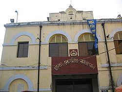 Dhaka Central Jail - Wikipedia, the free encyclopedia