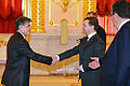Dmitry Medvedev with Ilhom Nematov.jpg