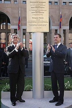 Dmitry Medvedev with Serzh Sargsyan-8.jpg