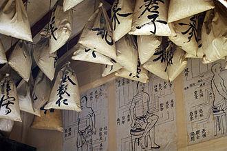 Traditional Korean medicine - Doctor's office in folk village in pre-modern Korea.