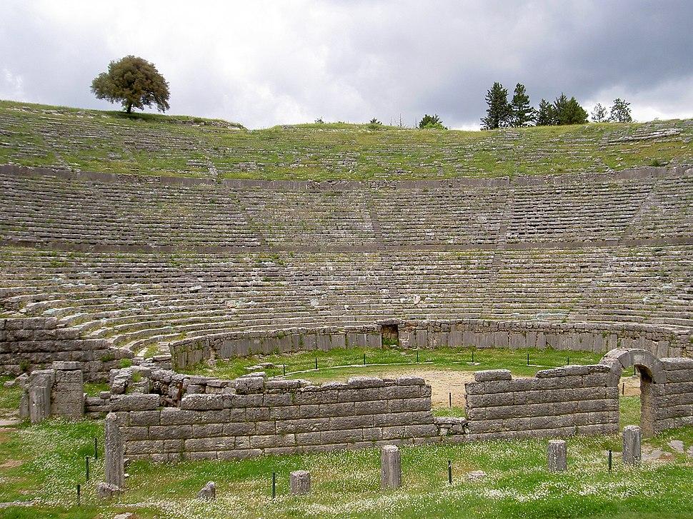 Dodona Theatre 1