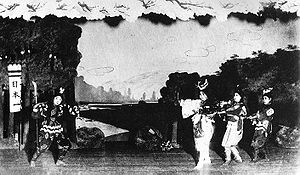 Takarazuka Revue - The first performance Donburako, 1914