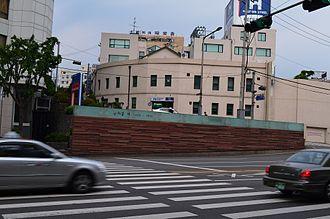 Donuimun - Donuimun Gate Memorial, Seoul, Korea