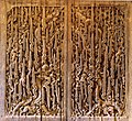 Door carved with dragons, Thần-quang Pagoda, 17th-century.jpg
