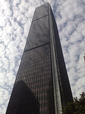 Aon Center (Los Angeles) - Image: Downtown Los Angeles Aon Center