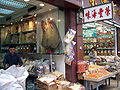 Dried seafood 2.jpg