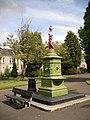 Drinking Fountain in Kilsyth - geograph.org.uk - 1310999.jpg
