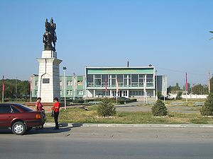 Korday - The Palace of Culture in Korday