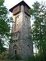 ER-Burgberg-water-tower.jpg