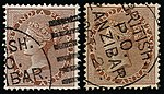 East India postage Queen Victoria stamp used in Zanzibar - One anna brown, 1865.jpg