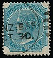 East India postage Queen Victoria stamps used in Zanzibar - Four annas green, 1866.jpg