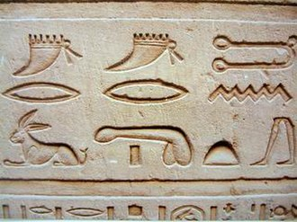 Hare (hieroglyph) - Hare hieroglyph in text (reading left-to-right).