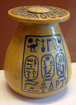 Vase in the Louvre with the names Amenhotep III and Tiye written in the cartouches (Amenhotep III on the left, and Tiye on the right). Egypte louvre 182.jpg