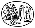 Egyptian - Scarab from Egyptian-Style Necklace - Walters 57153013 - Impression.jpg