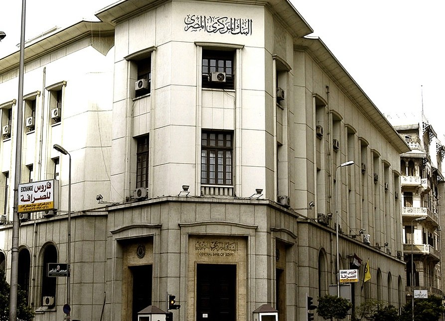 Egyptian Central Bank building