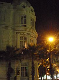 The Egyptian Diplomatic Club at night.