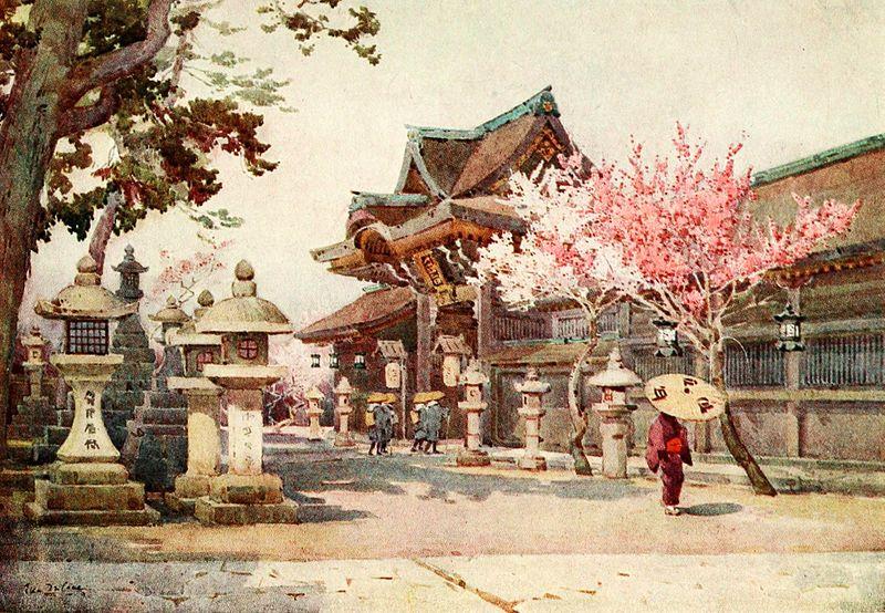 Файл: El Japón PG 25.jpg