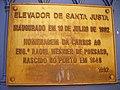 Elevador de Santa Justa (1) - Jul 2008.jpg