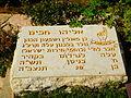 Eliyahu Hakim's grave.JPG