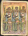 Eliza Codex 24 Ethiopian Biblical Manuscript a.jpg