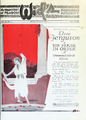 Elsie Ferguson in His House in Order by Hugh Ford Film Daily 1920.png
