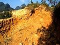 Eluvium-HaGiang-VNM.jpg