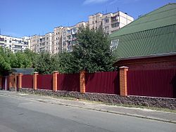 Embassy of Afghanistan in Kyiv.jpg