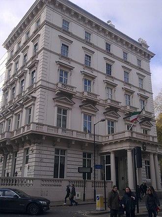 Embassy of Kuwait, London - Image: Embassy of Kuwait in London 1