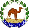 Wappen Eritreas