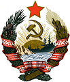 Emblem of the Karelian-Finnish Soviet Socialist Republic.jpg