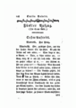 Emilia Galotti (Lessing 1772) 128.png