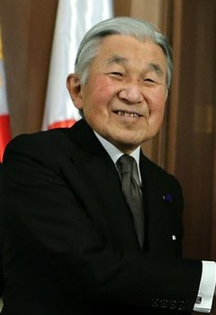 Emperor Akihito of Japan.jpg
