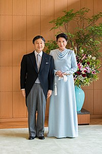 Emperor Naruhito and Empress Masako.jpg