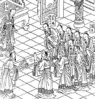 Great Flood (China) - Emperor Shun performs divination in the palace, with Yu present