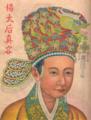 EmpressYangJ.png