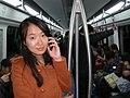 En vagono de metroo DKZ13 (Pekino, Ĉinio).jpg