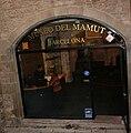 Entrada del Museo del Mamut.JPG