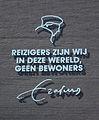 Erasmus, gevelversiering in Gouda.jpg