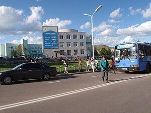 Erdenet - Image: Erdenet 04