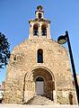 Escola de Lleida, Portada romànica del Tormillo, Osca. Església de St. Martí de Lleida (SiT-120278).jpg
