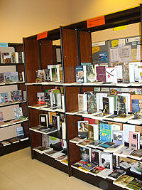 biblioteca provincial foggia boutique - photo#49