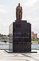 Estatua en Plaza Rafael Urdaneta.jpg